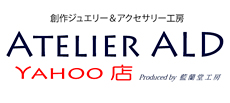 Atelier ALD Yahoo店